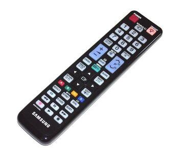 Пульт на все ТВ и приставки . Подберем любой пульт по фото или по
