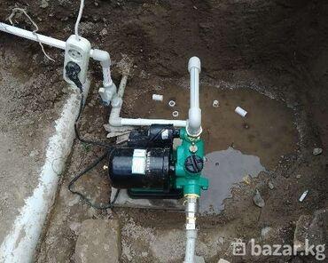 сантехник слава в Кыргызстан: Сантехник услуги сантехник водопровод канализация сантехник водопровод