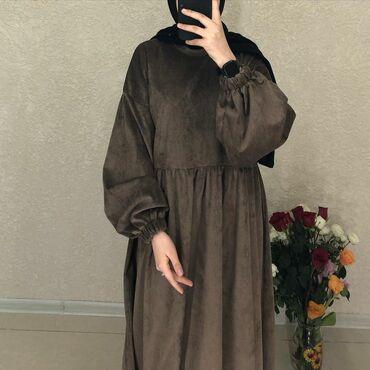 Продам платье. Очень широкое подойдёт до 50-52. Ткань вельвет. Размер