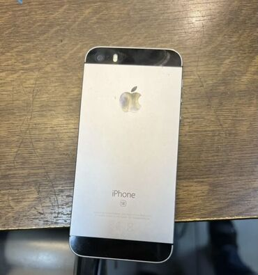 айфон 6 16 гб цена бу in Кыргызстан | APPLE IPHONE: IPhone SE | 16 ГБ | Серый (Space Gray) Б/У | Отпечаток пальца