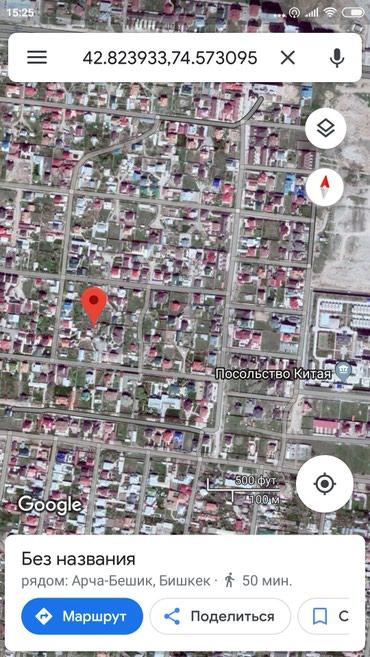 Продаю зем. участок расположенный с в Бишкек