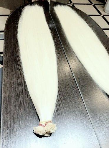 Продаю волосы натуральный блондин . Капсулированые в Бишкек
