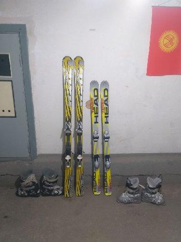 Лыжи в Кыргызстан: Продаю 2 пары лыж и 2 пары ботинок. 1 пара лыж ростовка 165 см