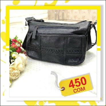 сумка черного цвета в Кыргызстан: Женская сумка  Цена: 450 сом Цвет:черный
