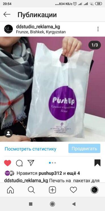 жарнама в Кыргызстан: Наружная реклама и не только8-) Рекламное агенство широкого профиля