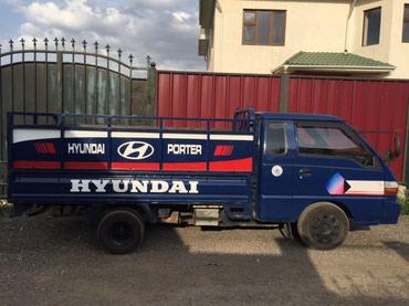 Hyundai Другая модель 2003 в Кок-Ой