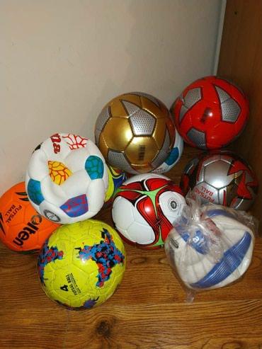 Мячи в Бишкек