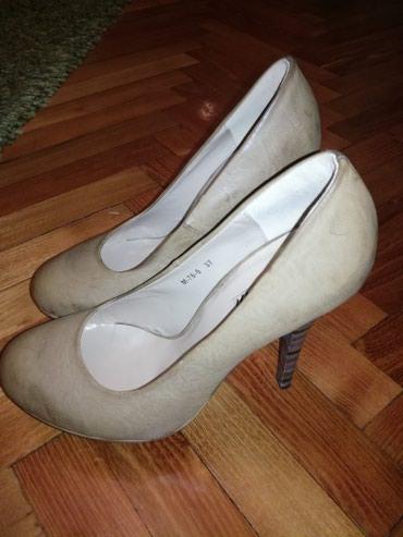 Cipele broj 37 - Plandište