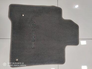 аккумулятор лексус 570 в Азербайджан: Lexus 570 ucun kece ayaqalti.Mehsul tam biwmiw parca marerlaidan