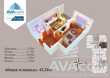 продажа-1-комнатная в Кыргызстан: Продажа квартир1 комнатная квартираКвартирыпродаем 1 комнатные