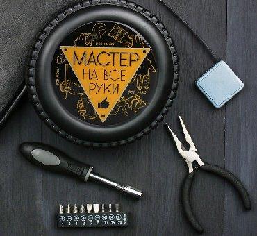 купить-набор-инструментов-для-авто в Кыргызстан: Набор инструментов 24 предметаЦена 1250 сомВ набор