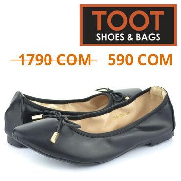 Toot shoes&bags  балетки женские  артикул: a(1)  цвет: черный  сез