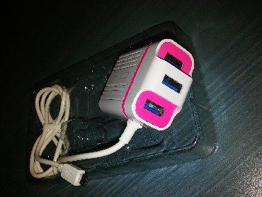 Mobilni telefoni i aksesoari - Valjevo: Brzi punjac sa kablicem +3 dodatna USB ulazaNovo! Rapido - usb travel