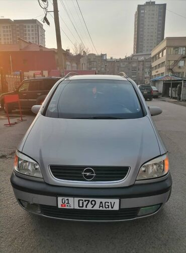 аскона-опель в Кыргызстан: Opel Zafira 2 л. 2002