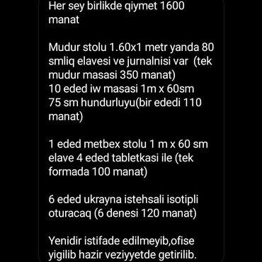 ofis mebeli satilir в Азербайджан: Ofis mebeli satılır hamısı birlikde 1600 azn ünvan Genclık (Şelale k)