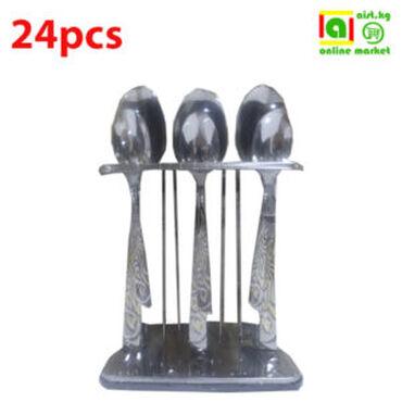 fuzhery-6-sht в Кыргызстан: AYD Ложки набор 24 pcs 6 чайных ложек, 6 больших ложек, 6 вилок,6 ноже