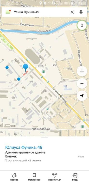 Аренда офисных, складских и в Бишкек