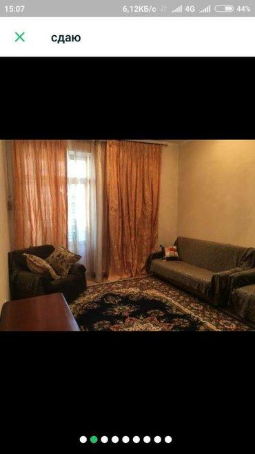 Сдаю 3-х комнатную элитную квартиру со в Бишкек