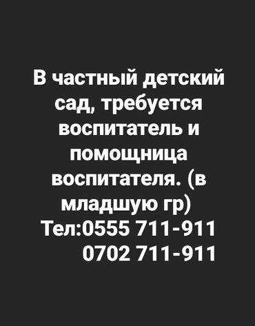общежитие политеха бишкек in Кыргызстан   ПОСУТОЧНАЯ АРЕНДА КВАРТИР: Образование, наука