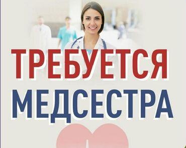 razmer 44 45 в Кыргызстан: Стоматолог. С опытом. Фиксированная оплата