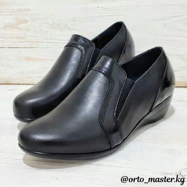 Мужская обувь Бишкек,ортопедическая в Бишкек
