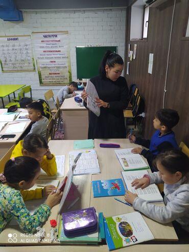 карты памяти class 3 для навигатора в Кыргызстан: Детский центр «Кузнечик» объявляет конкурс на замещение вакантной долж
