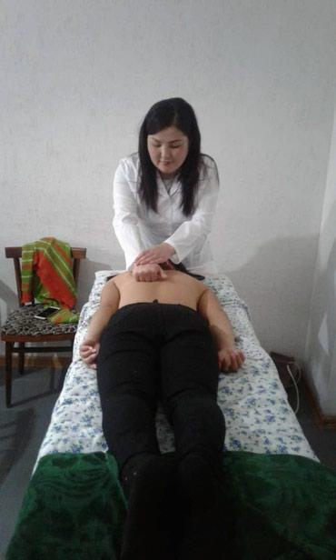 Школа красоты Долли курсы массажа, мы в Бишкек