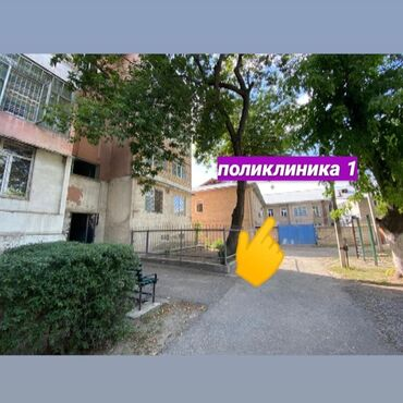 дома 77 серии в Кыргызстан: Продается квартира: 3 комнаты, 53 кв. м