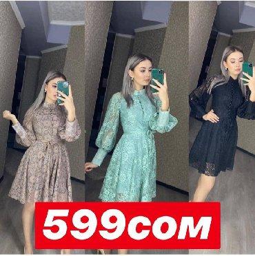 платье лен батал в Кыргызстан: Бирюзовое Платье
