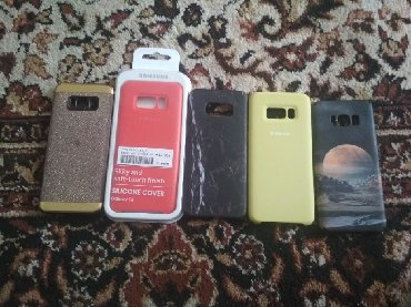 Чехлы в Кыргызстан: Чехлы на Samsung galaxy s8