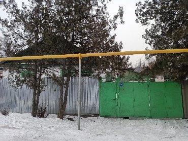 Продам бу телефон - Кыргызстан: Продам Дом 63 кв. м, 4 комнаты