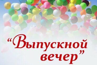 новогодние костюмы на прокат бишкек в Кыргызстан: Фотосъёмка, Видеосъемка | Студия, С выездом | Съемки мероприятий, Видео портреты, Фотосессия
