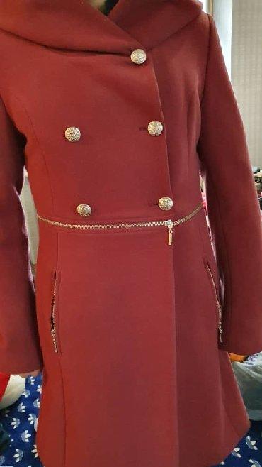утепленное пальто в Кыргызстан: Женские пальто Elegant S