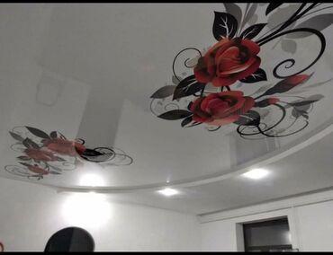 Услуги - Кара-куль: Натяжные потолки | 3D потолки | Гарантия