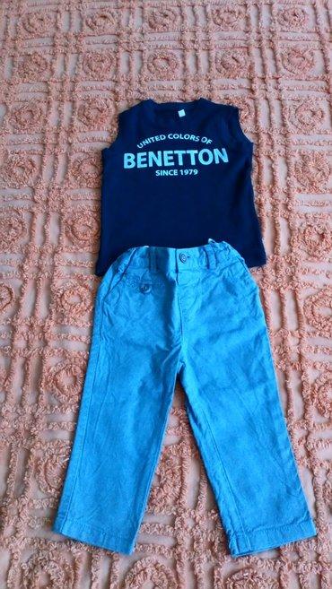 Pantalonice c&a, podesive u struku,tanke,prijatne za nosenje kao - Belgrade