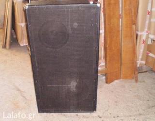 Ήχος - Ελλαδα: Επαγελματικό 4 woofer 12'' 1200 watt οπωσ φαίνεται στις φωτογραφίες