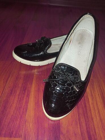 Туфли детские. 33 размер