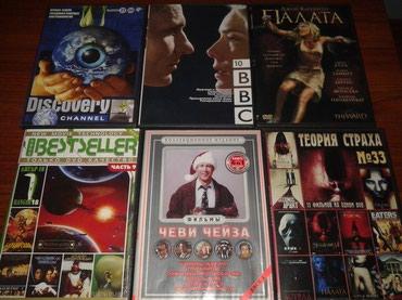 Bakı şəhərində 6 дисков, все новые!