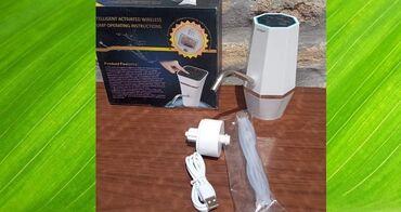 Pumpa za vodu sa specijalnim filterom(za velike flaše i