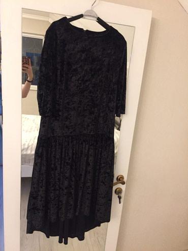 Платье черный бархат размер в Токмак