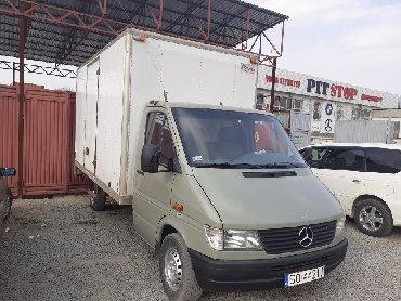 Купить грузовик до 3 5 тонн бу - Кыргызстан: Мерседес-312 2.9 тд свеж .пригнан растоможен не оформлен