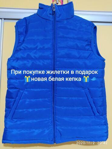 жилет мужской в Кыргызстан: Новая мужская легкая жилетка Размер L