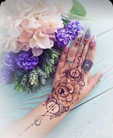 Временные татуировки | Консультация