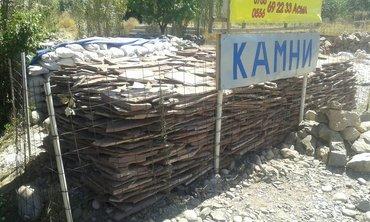 камни плитняк сланец мрамо р гранит крошка шебёнка и услуги в Бишкек