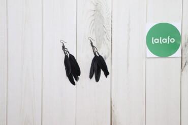 Жіночі чорні сережки з пір'ям    Довжина: 13 см  Стан дуже гарний