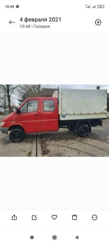 Такси, логистика, доставка - Бишкек: Спринтер:Доставкага чыгабыз. Ном тел:!(шаар ичине)