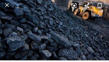 Уголь уголь Шабыркуль Каражар Каракече с доставкой на дом Уголь отбор
