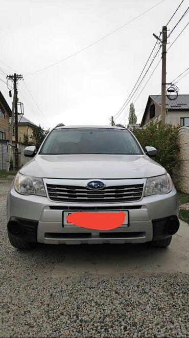 авто продажа кыргызстан in Кыргызстан | АВТОЗАПЧАСТИ: Subaru Forester 2.5 л. 2009 | 311 км