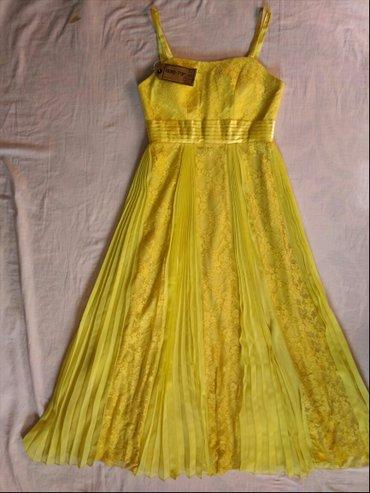 желтое платье большого размера в Кыргызстан: Новое красивое платье, на выпускной, той, день рождения, длина