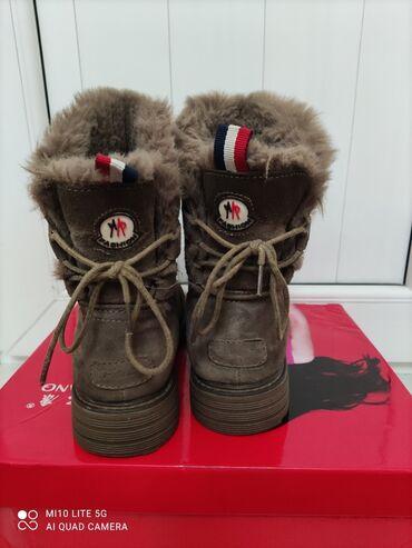 Ботинки замша натуралка, размер 38, в хорошем состоянии, носили не